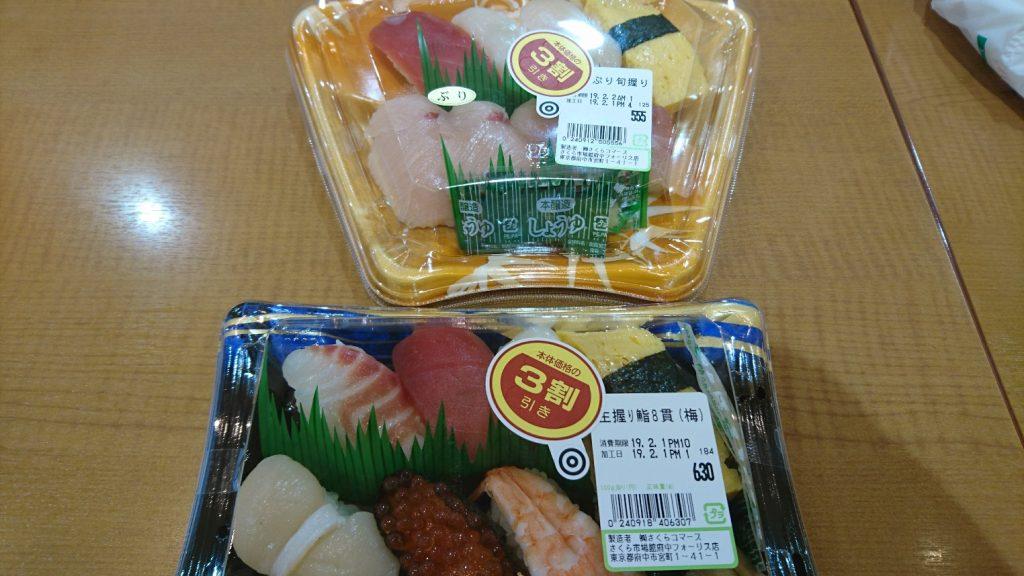 伊勢丹デパ地下のお寿司はレベルが高い!スーパーのお寿司は進化しているのだよ君たち!