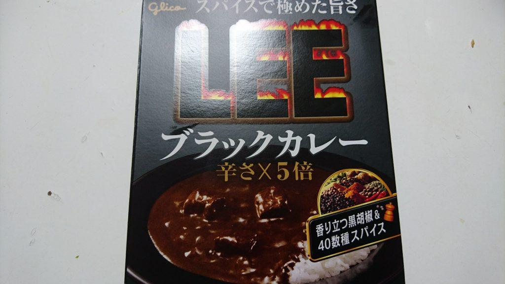 レトルトカレーはグリコLEEが最強!これを上回るレトルトカレーに10年以上食べたことがない!