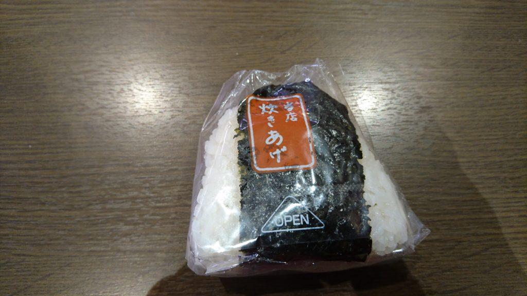 ミニストップ「当店炊きあげ」さばのおにぎりが日本一美味しいのでびっくりした
