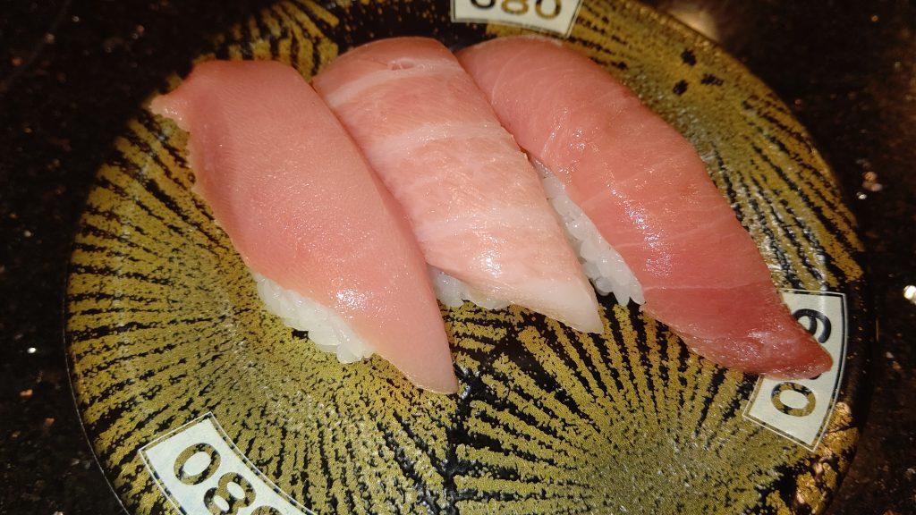 グルメ回転寿司「独楽寿司」登場!マグロは認めよう!他はやりなおし!
