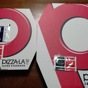 やっぱ宅配ピザはピザーラが一番うまいわ。その理由はピザーラは任天堂だからだ!