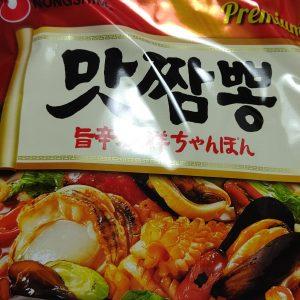 韓国系のインスタントラーメンの感想!辛旨ラーメン好きならアリだね。