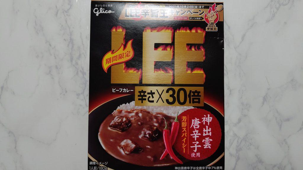 LEEの辛旨王キャンペーンは無理ゲーだわwそれより30倍カレーを堪能するわ!